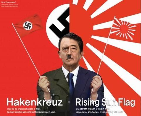 韓国 旭日旗 ヒトラー 安倍 プロパガンダ 情報宣伝工作に関連した画像-05