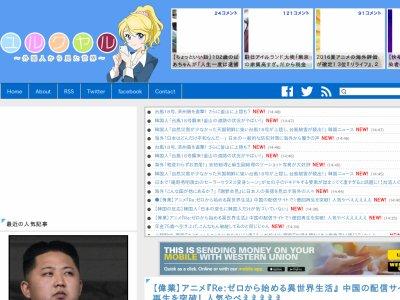 リゼロ アニメ 動画 中国 Re:ゼロから始める異世界生活に関連した画像-02
