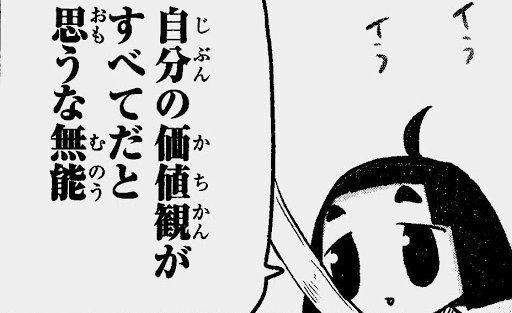 兵庫県 明石市役所 同僚 仮眠 妨害 ロッカー 目覚まし時計に関連した画像-01