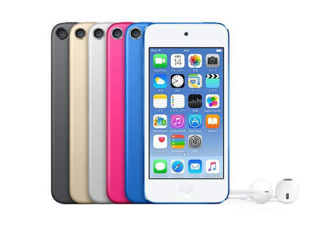 Apple iPod iPodtouch 新型に関連した画像-01