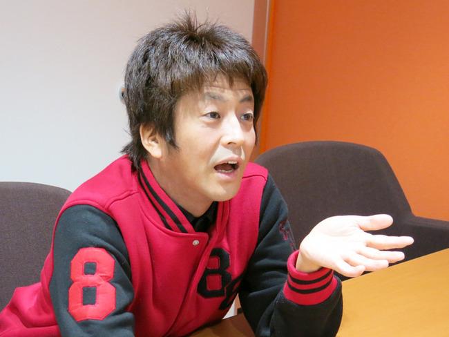 堀内健 ホリケン ネプチューンに関連した画像-01