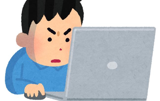 大学生の3人に1人がノートPCに不満、「重い、デカい、高い、ダサい、すぐ壊れる、無駄な機能多すぎ」