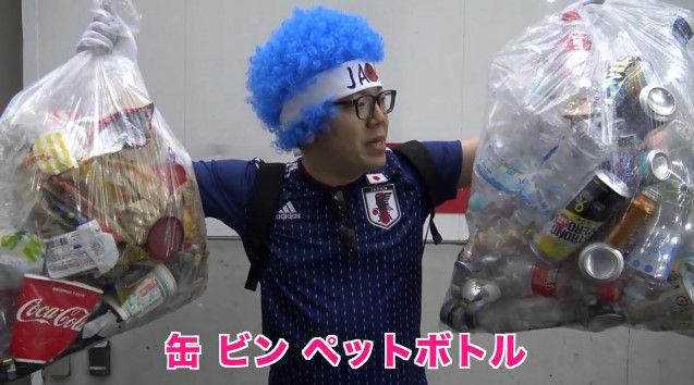 ヒカキン 渋谷 ゴミ拾い ワールドカップに関連した画像-25