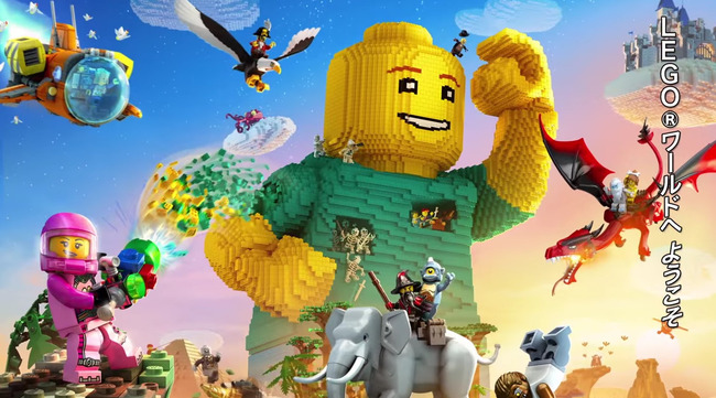 予約開始 マインクラフト マイクラ 神ゲー サンドボックス LEGO レゴ レゴワールド に関連した画像-01