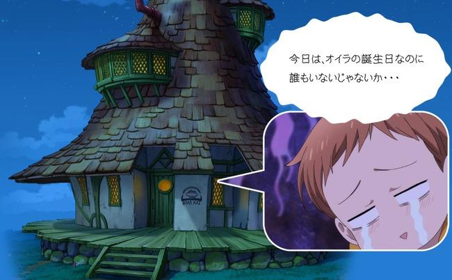 エイプリルフール アニメ ゲーム スクフェス ラブライブ! アルパカに関連した画像-23