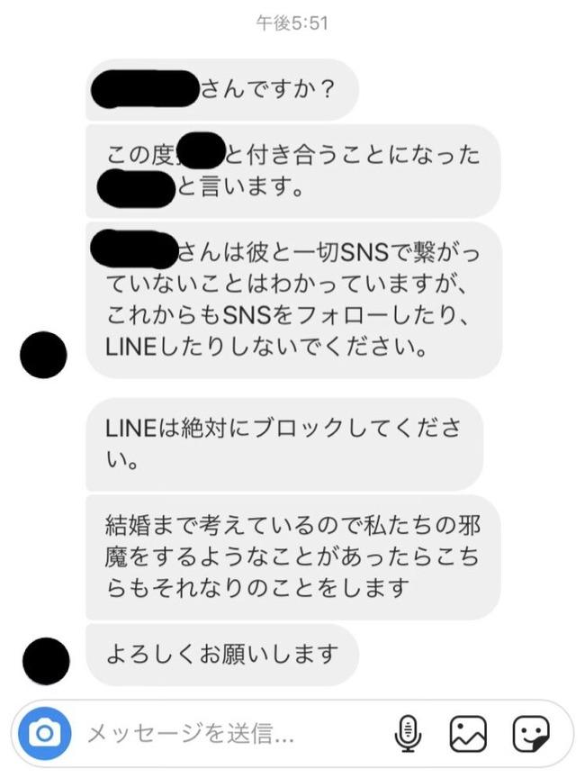 彼女 元カレ 元カノ 連絡 SNS LINEに関連した画像-02