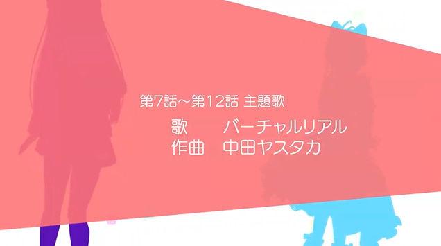 バーチャルyoutuber Vtuber TVアニメ化 バーチャルさんはみている ミライアカリ シロ 月ノ美兎に関連した画像-12