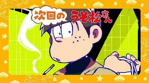 おそ松さん 嘘松に関連した画像-01