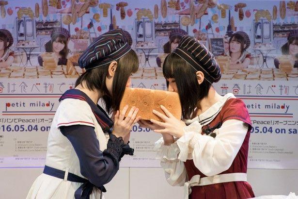 悠木碧 竹達彩奈 キス プチミレディ petitmilady イベント 青春は食べ物ですに関連した画像-04