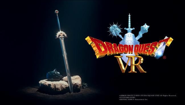 ドラゴンクエスト VR ゾーマに関連した画像-01