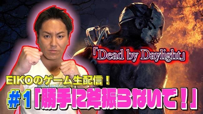 【かっけぇ】ゲーム実況が好評の狩野英孝さん、スパチャをやらない理由がイケメンすぎると話題に