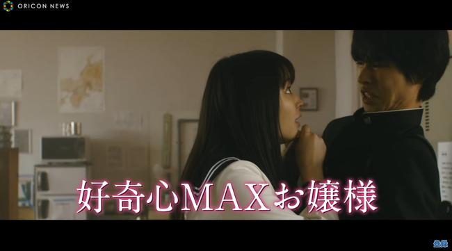 山崎賢人 広瀬アリス 実写映画 氷菓 予告映像 えるたそに関連した画像-04