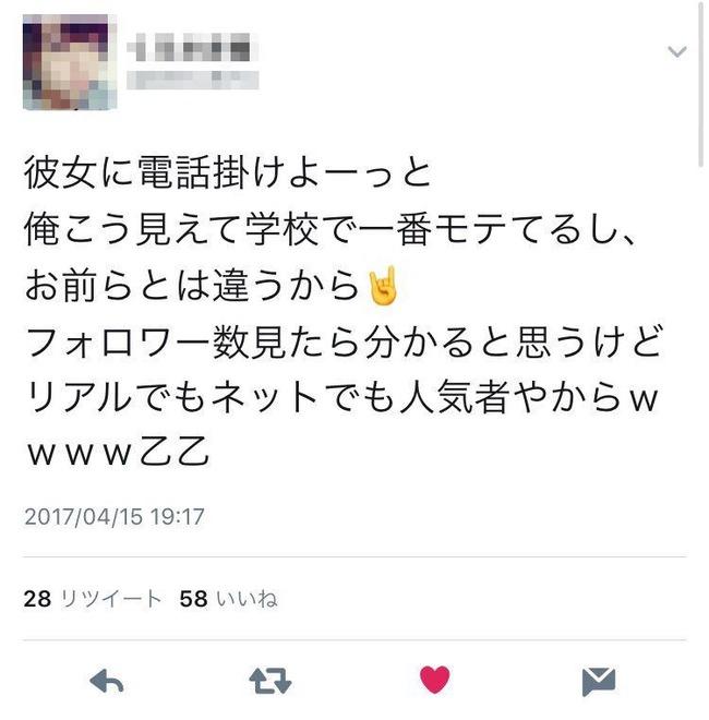 けものフレンズ Mステ 高校生 ツイッター 炎上 特定に関連した画像-03