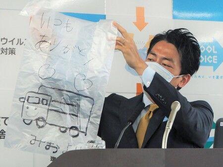 小泉環境相 ゴミ収集員 激励 ゴミ袋 メッセージに関連した画像-03