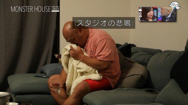 クロちゃん モンスターハウス 恋愛に関連した画像-12