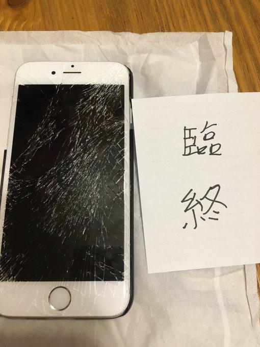 iPhone6s 上空 落下 無事に関連した画像-03