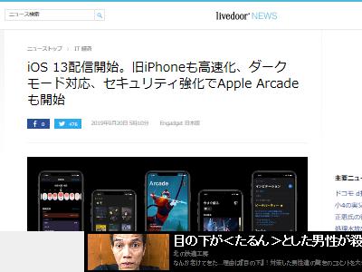 iPhone iPad iOS PS4 XboxOne コントローラーに関連した画像-02