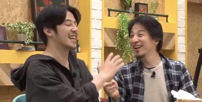 ひろゆき 西村博之 西野亮廣 キングコング お笑い 才能に関連した画像-01