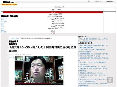 岡田斗司夫 ガイナックス 声優 コスプレイヤーに関連した画像-02