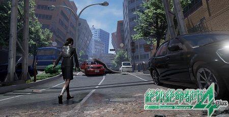 絶体絶命都市4 発売中止 熊本地震 グランゼーラ 九条一馬に関連した画像-01