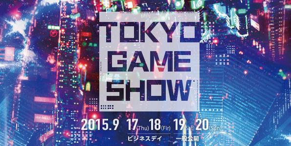 東京ゲームショウ TGS 行列に関連した画像-01