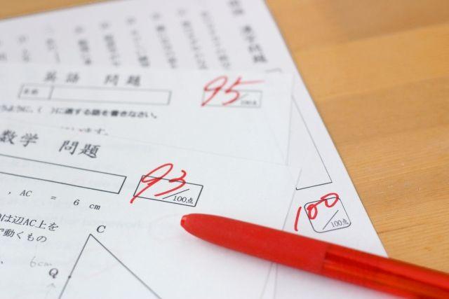 テスト 書き換え 答案用紙 採点に関連した画像-01