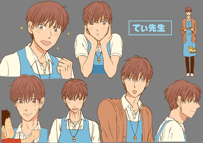 news_header_teisensei-anime001