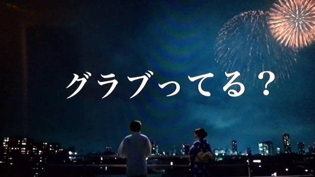 グランブルーファンタジー グラブル 福原D 声優 アカウント 特定に関連した画像-01