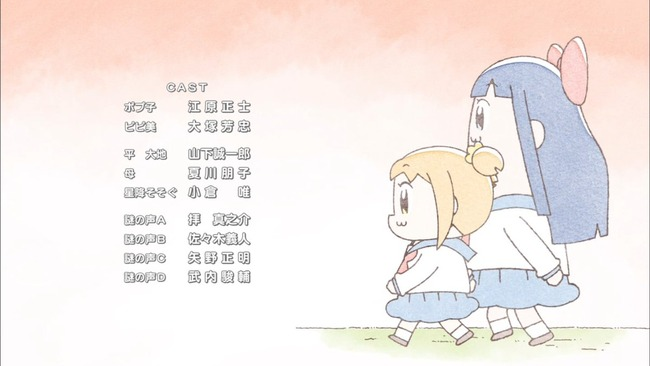 クソアニメ TVアニメ ポプテピピック 第1話 江原正志 大塚芳忠 小松未可子 上坂すみれ 武内P 赤羽根Pに関連した画像-03