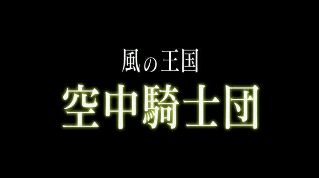 マクロスデルタ 歌姫 フレイア・ヴィオン 鈴木みのりに関連した画像-12