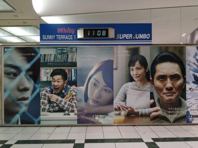 グラブル 広告 宣伝 ネガキャン 公式に関連した画像-02