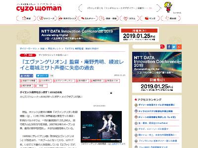 韓国 韓国駆逐艦レーダー 日本 自民党 独自制裁 防衛協力見直しに関連した画像-02