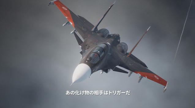 エースコンバット7 E3 PV 戦闘画面に関連した画像-13