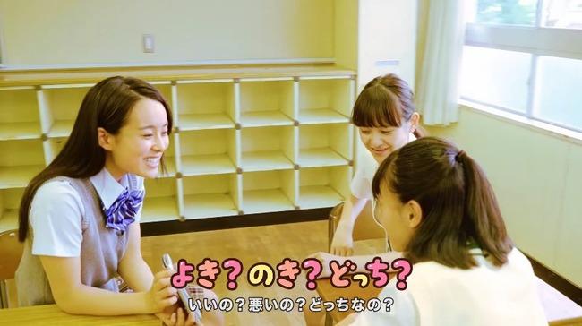 女子高生 LINE 動画に関連した画像-08