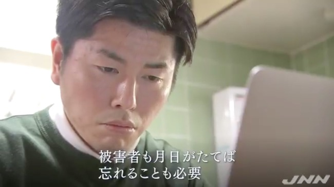 高齢者 運転 免許返納 老害 池袋暴走事故 松永拓也に関連した画像-05