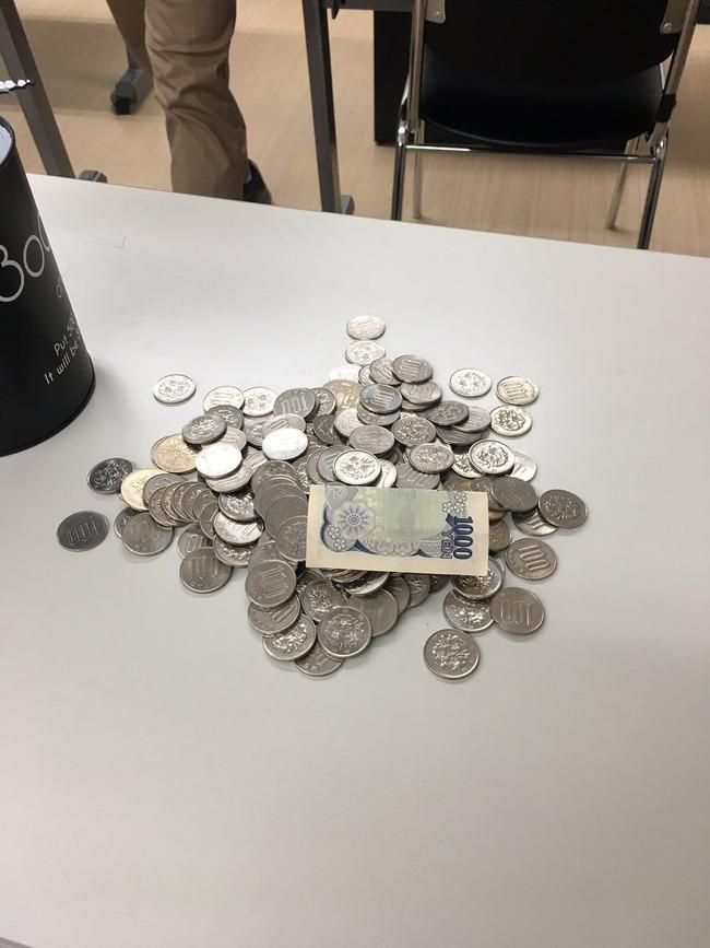 淫夢 語録 罰金 クラス 100円 貯金に関連した画像-04