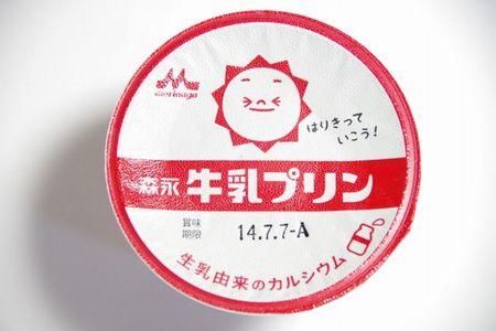 牛乳プリン デマ 誤情報 森永に関連した画像-01