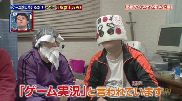 ゲーム実況 月収 フォートナイト Ninjaに関連した画像-01