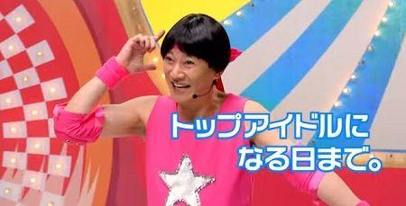 SMAP 中居正広 デレステ CM アイドル ウエンツ瑛士 麻雀 に関連した画像-01