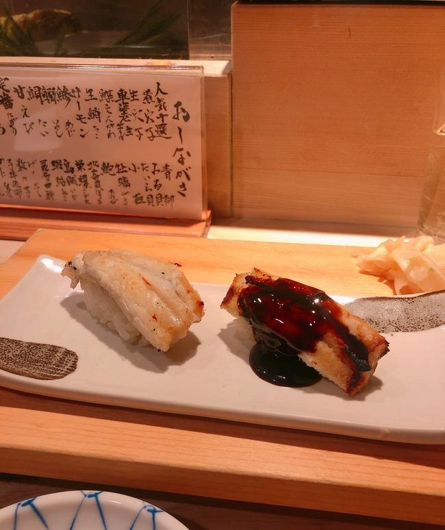 女子 寿司屋 4千円 食べ放題 美味しい 良店 都立大学駅 新田中に関連した画像-02