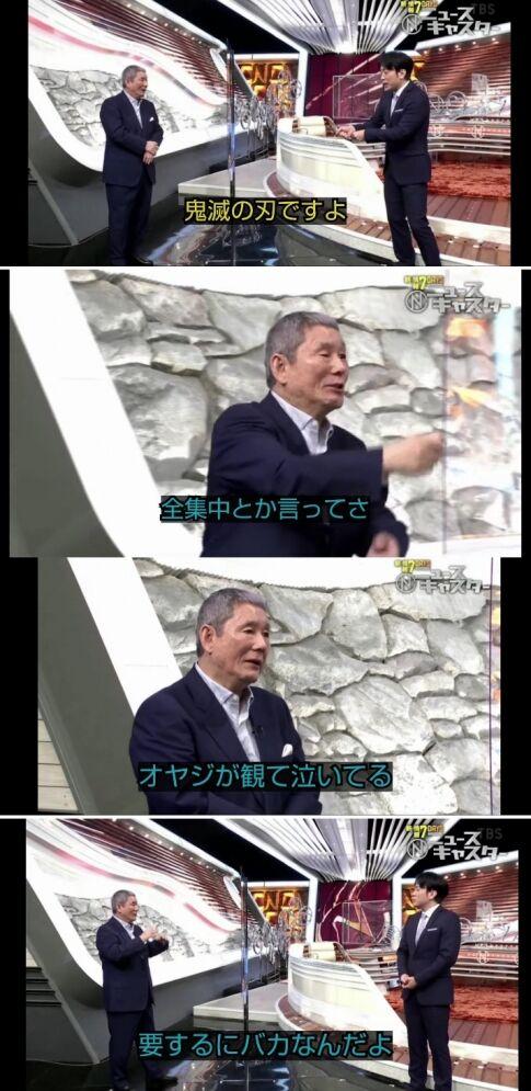 鬼滅の刃 無限列車編 映画 無賃乗車 娘 感受性に関連した画像-03