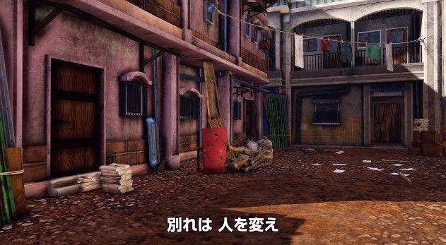 ワンピース ワールドシーカー オープンワールド PS4に関連した画像-03