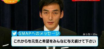 SMAP スマスマ 生放送 解散 謝罪に関連した画像-09