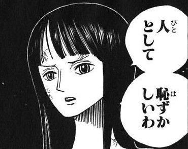 日本 女性 差別 搾取 クソリプ 女性差別 に関連した画像-01