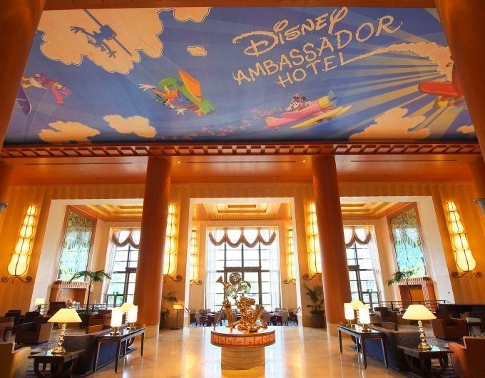 キングダムハーツ ディズニーアンバサダーホテル ルームキー キーブレードに関連した画像-04