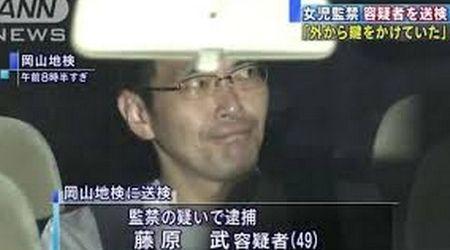 倉敷 女児監禁に関連した画像-01