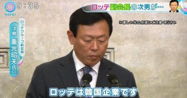 ロッテさん、おもちゃ通販サイトで『伊藤博文暗殺セット』『日本兵殺害セット』を販売