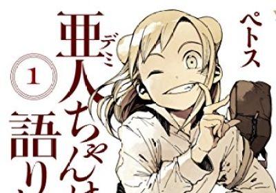 漫画 アニメに関連した画像-01