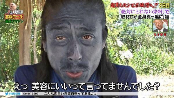テレビ朝日 テレ朝 ディレクター 染料に関連した画像-04