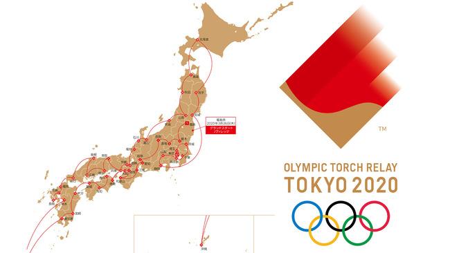 東京オリンピック パラリンピック 聖火リレー 画質に関連した画像-01